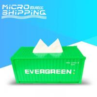 Buy cheap 1:25 EVERGREEN TISSUE CONTAINER | CONTAINER TISSUE BOX from wholesalers