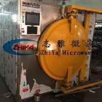 Buy cheap Betel nut microwave vacuum expansion equipment from wholesalers