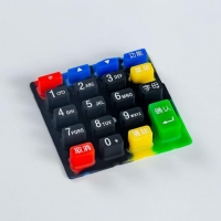Buy cheap Multi Color Silicone Keypad from wholesalers