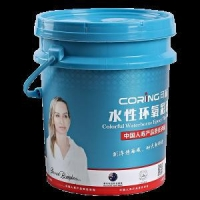 Buy cheap WATERBORNE EPOXY ADHESIVE from wholesalers