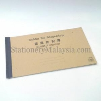 Cheap Hata No.952 Register Of Employees for sale