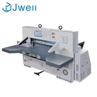 Buy cheap Guillotine-Paper cutting machine from wholesalers