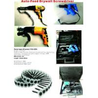 Collated drywall screws Gun/580W Auto-Feed Drywall Screwdriver
