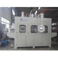Cheap Sugarcane Bagasse Pulp Plate Making Machine for sale