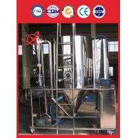 lead sulfate Spray Dryer Equipment