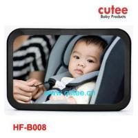 China Crystal Clear Reflection Back Seat View Baby Car Mirror on sale