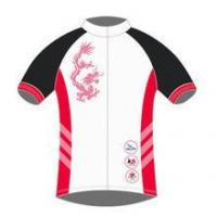 Buy cheap Dargon Boat Jersey/Vest from wholesalers