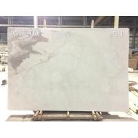 Buy cheap Slabs JW16-09-5-1 from wholesalers