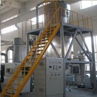 Buy cheap YPG Series Pressure Spray (cooling) Dryer from wholesalers