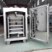 Buy cheap FZG/YZG Square And Round Static Vacuum Dryer from wholesalers