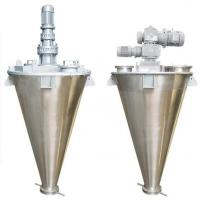 Buy cheap DSH Series Double Screw Cone mixer from wholesalers