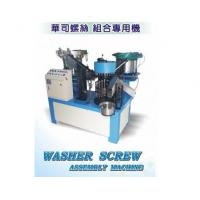Cheap Washer screw assembly for sale