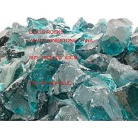 Buy cheap Garden GLASS ROCKS from wholesalers