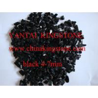 Buy cheap Black Glass Chips from wholesalers