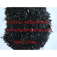 Buy cheap Pure black glass chips from wholesalers