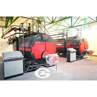 Buy cheap small boiler price from wholesalers