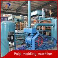 Cheap Pulp Molding Machine Paper Pulp Moulding Machine for sale