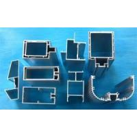 Cheap Aluminum extrusion products for sale