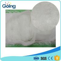 Buy cheap High Absorbency Sodium Polyacrylate Super Absorbent Polymer Water Absorbing Agent SAP from wholesalers
