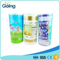 Buy cheap High Quality Packing Film Roll Wet Wipe Raw Material from wholesalers