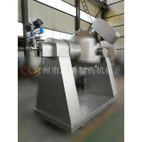 Buy cheap Four in one twin cone dryer from wholesalers
