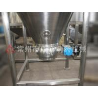 Quality Cone dryer wholesale