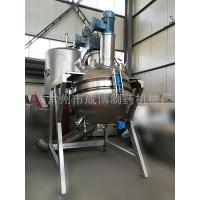 Buy cheap Ball dryer from wholesalers