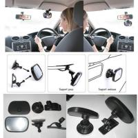 China 2 in 1 Back Seat Mirror with Suction Cup and Clip for Baby View Mirror on sale