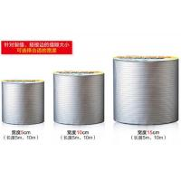 Buy cheap RGT-BR Butyl Rubber Tape from wholesalers