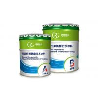Buy cheap RGC-DC Double Components Polyurethane Waterproof Coating from wholesalers
