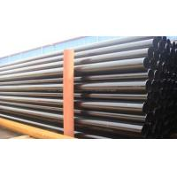 China API 5L Gr.B Natural Gas Line Pipe on sale