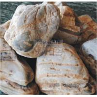 Buy cheap Pebbles PP-07 from wholesalers