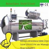 Cheap stainless steel canned food sterilizer/horizontal autoclave sterilizer for sale