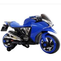 6V Kids Electric Motorcycle Children Ride On Toy Battery Power