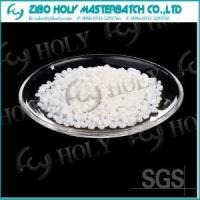 Buy cheap BaSO4 Filler Masterbatch For Blowing Film from wholesalers