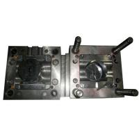 Cheap Injection mold making china, china mold making for sale