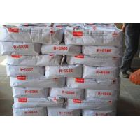Cheap Mineral Curing Agency for sale