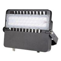 Buy cheap LED Tunnel Light FGTL330A from wholesalers