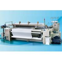 Buy cheap Air Jet Loom HH810 air jet loom from wholesalers