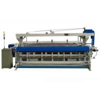 Buy cheap Low Speed Rapier Loom GA736 Rapier Loom from wholesalers