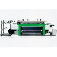 Buy cheap High Speed Rapier Loom QJH910 Rapier Loom from wholesalers