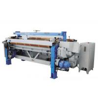 Buy cheap High Speed Rapier Loom QJH810 Rapier Loom from wholesalers