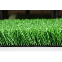 Buy cheap Futsal Football Grass from wholesalers