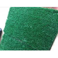 Buy cheap 10mm Landscaping Lawn Turf No Steps on from wholesalers