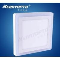 Buy cheap LED Panel light Series Type:KN-S5- from wholesalers