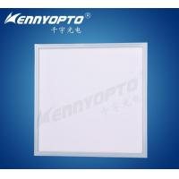 Buy cheap LED Panel light Series Type:KN-L6060-45 from wholesalers