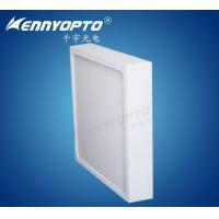 Buy cheap LED Panel light Series Type:KN-SS10 from wholesalers