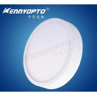 Buy cheap LED Panel light Series Type:KN-SC10 from wholesalers