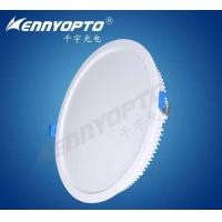 Buy cheap LED Panel light Series Type:KN-C9 from wholesalers