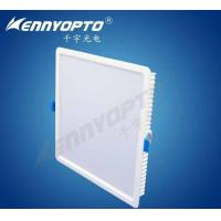 Buy cheap LED Panel light Series Type:KN-S9 from wholesalers